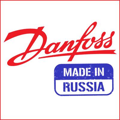 Danfoss - made in Russia. Частотные преобразователи Данфосс теперь производятся в России. Электро-Актив - поставка, сервис, ремонт частотников Данфосс - 8(846)922-89-05