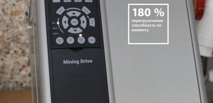 Mining Drive